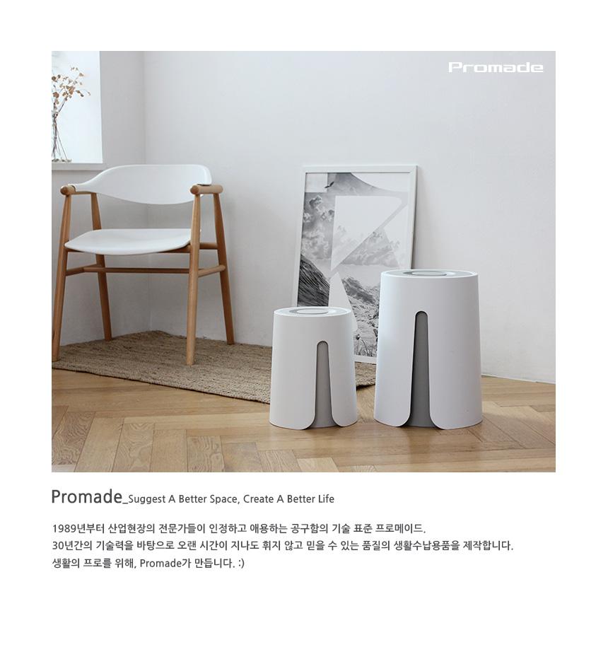 promade 프리미엄 압축휴지통 20L - 프로메이드, 24,900원, 휴지통, 휴지통